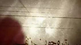 مداحی ببار ای بارون حاج محمود کریمی