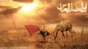 نوحه سینه زنی - زبانحال سکینه با پدر - خواننده علی سیار