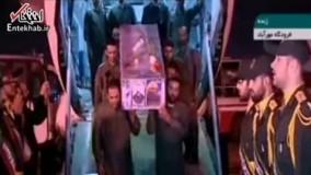 فیلم/ لحظه ورود پیکر شهید حججی به میهن اسلامی