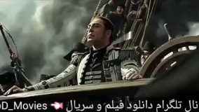 دانلود دوبله فارسی دزدان دریایی کارییب 5 Pirates of the Caribbean: Dead Men Tell 2017