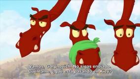 سه قهرمان و پادشاه دریا (2017) -- تریلر انیمیشن سینمایی