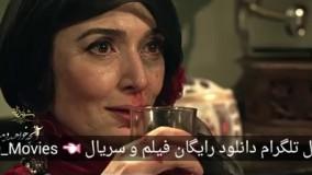 دانلود رایگان سریال شهرزاد قسمت 14