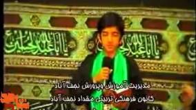 مداحی شهید محسن حججی در نوجوانی