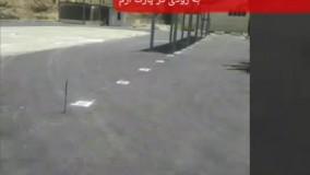مراحل آماده سازی پیست ماشین های کنترلی در پارک ارم