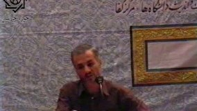 دکترین مدیریت بحران-ادامه جلسه دوم-دکتر حسن عباسی