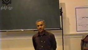 دکترین مدیریت بحران- جلسه سوم- دکتر حسن عباسی
