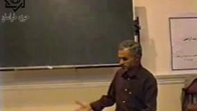 دکترین مدیریت بحران- ادامه جلسه سوم- دکتر حسن عباسی