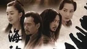 اهنگ های سریال کره ای امپراطور دریا - 1