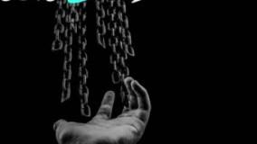 اهنگ جدید محسن چاوشی : عمو زنجیر باف