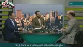 فیلم/ چه تعداد ساختمان پرخطر در تهران وجود دارد؟