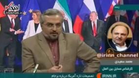 فیلم/ تاثیر تمدید تحریم ها بر اقتصاد ایران
