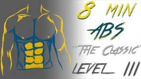 حرکات ورزشی شکم-Abs-دانلود ویدیو تناسب اندام 20