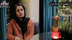 مصاحبه با همسر سر مهندس نفتکش سانچی قبل از خبر درگذشت...