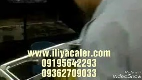 فروش دستگاه ابکاری,فانتاکروم 09384086735 ایلیاکالر