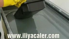 ساخت دستگاه هیدروگرافیک 09384086735 ایلیاکالر