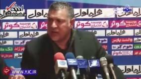 فیلم/ ️واکنش تند علی دایی به سوال یک خبرنگار و ترک سالن نشست خبری