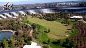 فیلم/ اولین ویدیو از مجموعه اپل پارک در سال 2018