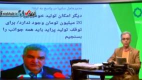 واکنش صریح مجری تلویزیون به اظهارات ساپیا درباره پراید