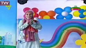 برنامه کودک ململ قسمت 14 - ململ و گلی و حسین