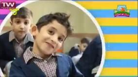 برنامه کودک ململ قسمت 17 - ململ تلوبیون