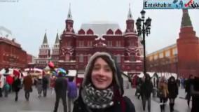 فیلم/ فارسی صحبت کردن جوانان روس با لهجه ای جالب!
