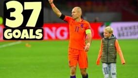 37 گل آرین روبن برای تیم ملی هلند
