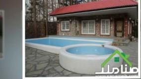 باغ ویلای زیبا در شهرک ویلایی شهریار کد1243