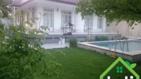 فروش باغ ویلای زیبا در زیبادشت کد1248