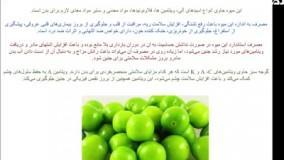 خواصی از گوجه سبز که تاکنون نمیدانستید