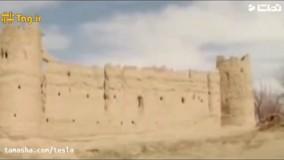 قلعه تاریخی روستای مسک در شهر بیرجند