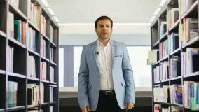 جادوی واگویه - دکتر احمد محمدی (آکادمی بازار)