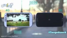 مقایسه 3G با 4G