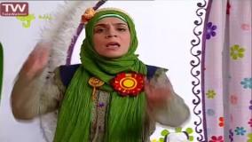 برنامه کودک ململ قسمت 24 - ململ و بزباش