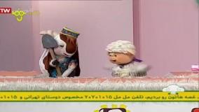 برنامه کودک ململ قسمت 34 - ململ عروسک