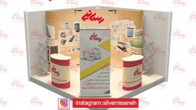 شرکت تبلیغاتی رسانه نقره ای
