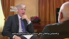 ظریف در توجیه نبود اینترنت آزاد در ایران