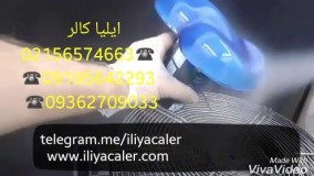 دستگاه پاشش نقره 09195642293 ایلیاکالر
