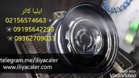دستگاه کروم پاش 02156574663 ایلیاکالر