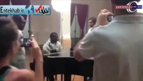 فیلم/ پیانو نوازی بازیکنان مشهور فوتبال