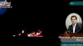 فیلم/ اولین جسد در اطراف کشتی نفتکش ایرانی پیدا شد