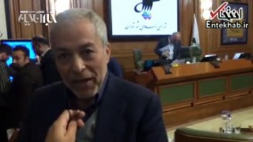 فیلم/ تحلیل عضو شورای شهر از عملکرد قالیباف