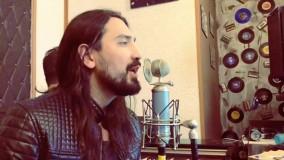 موزیک ویدیو بماند با صدای امیرعباس گلاب