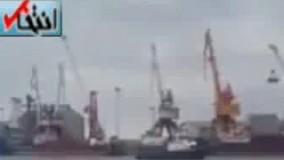 فیلم/ به صدا درآمدن بوق کشتیها و قطارها در لحظه سالگرد ورود امام(ره) به ایران