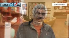 فیلم/ ️روپاییزدن سروش صحت در حضور برانکو ایوانکوویچ