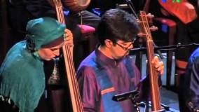 دانلود کنسرت بزرگ استاد محمدرضا شجریان در پاریس