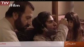 دانلود سریال ایرانی روزگار قریب قسمت 5