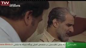دانلود سریال ایرانی روزگار قریب قسمت 17