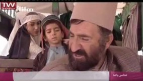 دانلود سریال ایرانی روزگار قریب قسمت 6