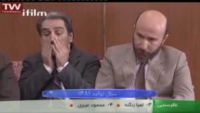 افتاد سریال ایرانی روزگار قریب قسمت 16