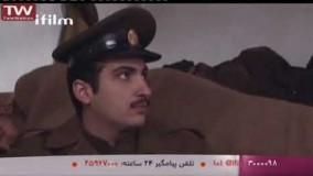 دانلود سریال ایرانی روزگار قریب قسمت 13